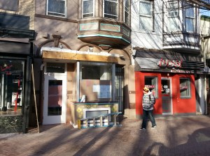 425 8th Street will soon house a Bank of America ATM
