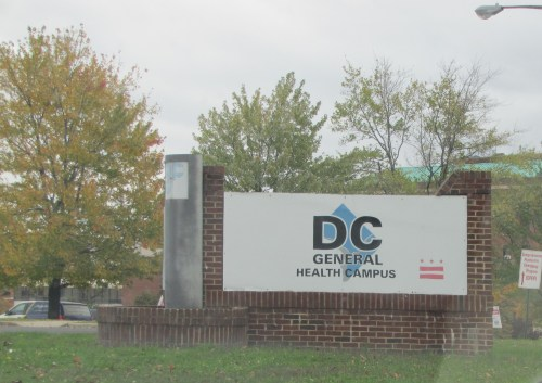 The Entrance to DC General at 19th and D Streets, SE