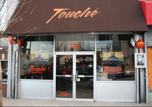 Touche, at 1123 H street, NE, was formerly the troubled XII Lounge