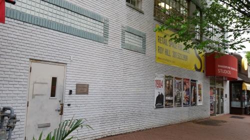 Shakespeare Theater Company Rehearsal Space on Barracks Row
